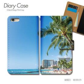 スマホケース 手帳型 全機種対応 ハワイ 携帯ケース d033701_03 HAWAII ハワイ ヤシの木 ケース カバー iphone11 PRO MAX Xperia 5 GALAXY S10 iphone8 AQUOS R3 X5