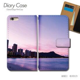 スマホケース 手帳型 全機種対応 ハワイ 携帯ケース d033701_05 HAWAII ハワイ ダイヤモンドヘッド ケース カバー iphoneSE2 iphone12 PRO Xperia 5 II GALAXY OPPO AQUOS R5G
