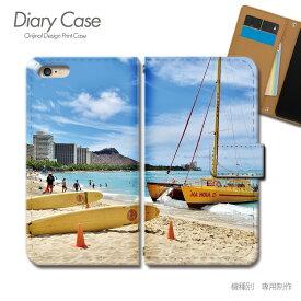 スマホケース 手帳型 全機種対応 ハワイ 携帯ケース d033702_01 HAWAII ハワイ ダイヤモンドヘッド ケース カバー iphoneSE2 iphone12 PRO Xperia 5 II GALAXY OPPO AQUOS R5G