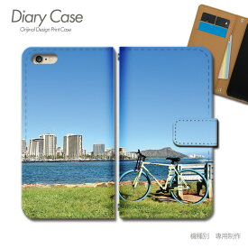 スマホケース 手帳型 全機種対応 ハワイ 携帯ケース d033702_02 HAWAII ハワイ ダイヤモンドヘッド ケース カバー iphoneSE2 iphone12 PRO Xperia 5 II GALAXY OPPO AQUOS R5G