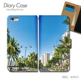 スマホケース 手帳型 全機種対応 ハワイ 携帯ケース d033702_03 HAWAII ハワイ ダイヤモンドヘッド ケース カバー iphoneSE2 iphone12 PRO Xperia 5 II GALAXY OPPO AQUOS R5G