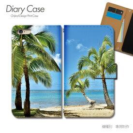 スマホケース 手帳型 全機種対応 ハワイ 携帯ケース d033702_04 HAWAII ハワイ ヤシの木 ケース カバー iphoneSE2 iphone12 PRO Xperia 5 II GALAXY OPPO AQUOS R5G