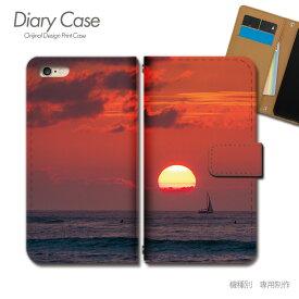 スマホケース 手帳型 全機種対応 ハワイ 携帯ケース d033703_01 HAWAII ハワイ ダイヤモンドヘッド ケース カバー iphoneSE2 iphone12 PRO Xperia 5 II GALAXY OPPO AQUOS R5G