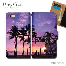 スマホケース 手帳型 全機種対応 ハワイ 携帯ケース d033703_02 HAWAII ハワイ ダイヤモンドヘッド ケース カバー iphone11 PRO MAX Xperia 5 GALAXY S10 iphone8 AQUOS R3 X5
