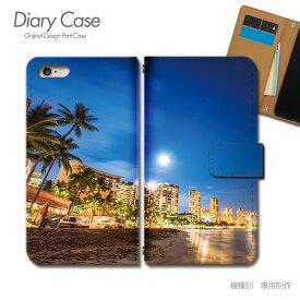 スマホケース 手帳型 全機種対応 ハワイ 携帯ケース d033703_04 HAWAII ハワイ ダイヤモンドヘッド ケース カバー iphone11 PRO MAX Xperia 5 GALAXY S10 iphone8 AQUOS R3 X5