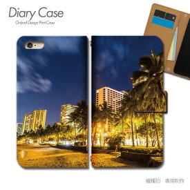 スマホケース 手帳型 全機種対応 ハワイ 携帯ケース d033703_05 HAWAII ハワイ ダイヤモンドヘッド ケース カバー iphoneSE2 iphone12 PRO Xperia 5 II GALAXY OPPO AQUOS R5G