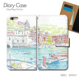 スマホケース 手帳型 全機種対応 絵画 携帯ケース d033802_04 絵画 水彩画 風景 景色 イタリア ケース カバー iphoneXS iphoneXR Xperia XZ3 GALAXY S10 iphone8 AQUOS R3 X5