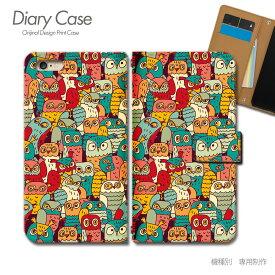 Galaxy A30 UQ mobile 手帳型 ケース SCV43U フクロウ ふくろう 縁起物 鳥 動物 スマホ ケース 手帳型 スマホカバー e034202_01 ギャラクシー ぎゃらくしー ゆーきゅー