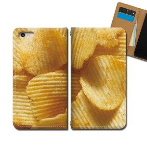 らくらくスマートフォン me F-01L スマホ ケース 手帳型 ベルトなし ピスタチオ おつまみ ビール ポテチ スマホ カバー 食べ物 eb33203_04
