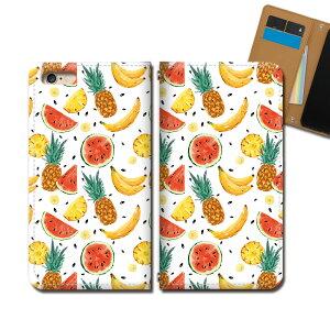 Xperia 1 SO-03L スマホ ケース 手帳型 ベルトなし フルーツ 果物 スイカ パイン バナナ スマホ カバー 食べ物 eb34802_01