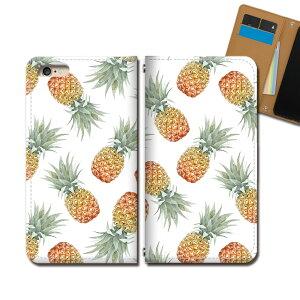 Android One X5 スマホ ケース 手帳型 ベルトなし フルーツ 果物 パイン パイナップル スマホ カバー 食べ物 eb34802_05