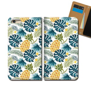 Galaxy Note10+ Plus SC-01M スマホ ケース 手帳型 ベルトなし フルーツ 果物 パイン パイナップル スマホ カバー 食べ物 eb34803_04