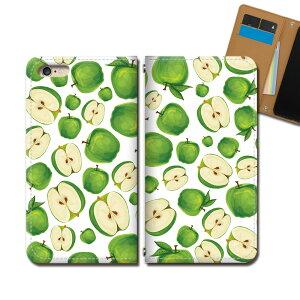 Galaxy A51 5G SCG07 スマホ ケース 手帳型 ベルトなし フルーツ 果物 青りんご リンゴ 林檎 スマホ カバー 食べ物 eb34804_04