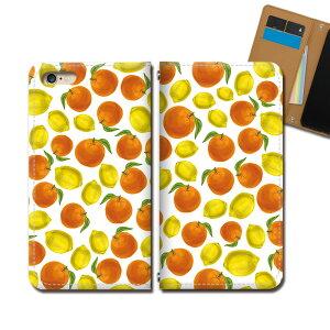Android One X5 スマホ ケース 手帳型 ベルトなし フルーツ みかん れもん レモン スマホ カバー 食べ物 eb34804_05
