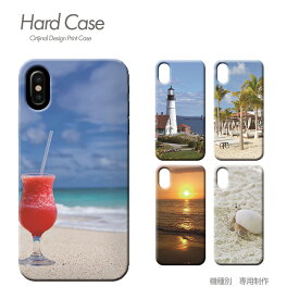 スマホ ケース 全機種対応 ハードケース 薄型 海 Pixel3 iphoneXS iphoneXR Xperia XZ3 GALAXY S9/S9+ iphone8 AQUOS R2 スマホカバー c000101 海 サマー 砂浜 夏祭り 海岸 おしゃれ かわいい ハード ケース アイフォン あいふぉん えくすぺりあ ソニー