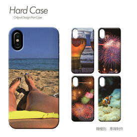 スマホ ケース 全機種対応 ハードケース 薄型 海 Pixel3 iphoneXS iphoneXR Xperia XZ3 GALAXY S9/S9+ iphone8 AQUOS R2 スマホカバー c000103 海 サマー 砂浜 夏祭り 海岸 おしゃれ かわいい ハード ケース アイフォン あいふぉん えくすぺりあ ソニー