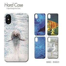 スマホ ケース 全機種対応 ハードケース 薄型 海 Pixel3 iphoneXS iphoneXR Xperia XZ3 GALAXY S9/S9+ iphone8 AQUOS R2 スマホカバー c000104 海 サマー 砂浜 夏祭り 海岸 おしゃれ かわいい ハード ケース アイフォン あいふぉん えくすぺりあ ソニー
