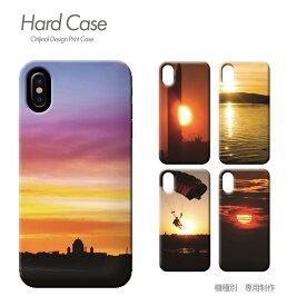 スマホ ケース 全機種対応 ハードケース 薄型 夕焼け Pixel3 iphoneXS iphoneXR Xperia XZ3 GALAXY S9/S9+ iphone8 AQUOS R2 スマホカバー c000801 サンセット 風景 海 太陽 おしゃれ かわいい ハード ケース アイフォン あいふぉん えくすぺりあ ソニー