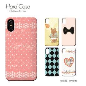 スマホ ケース 全機種対応 ハードケース 薄型 lady iphoneSE2 iphone11 PRO Xperia 10 II GALAXY OPPO AQUOS R5G c001203 女子力 人気 ランキング おしゃれ かわいい ハード ケース アイフォン あいふぉん えくすぺりあ ソニー