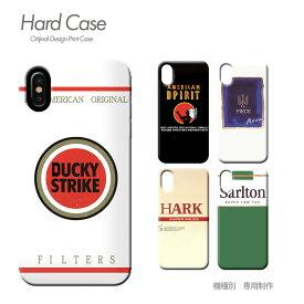 スマホ ケース 全機種対応 ハードケース 薄型 パロディ Pixel3 iphoneXS iphoneXR Xperia XZ3 GALAXY S9/S9+ iphone8 AQUOS R2 スマホカバー c004503 個性派 煙草 面白 タバコ 銘柄 おしゃれ かわいい ハード ケース アイフォン あいふぉん えくすぺりあ ソニー