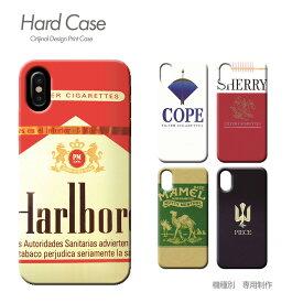 スマホ ケース 全機種対応 ハードケース 薄型 パロディ Pixel3 iphoneXS iphoneXR Xperia XZ3 GALAXY S9/S9+ iphone8 AQUOS R2 スマホカバー c004504 個性派 煙草 面白 タバコ 銘柄 おしゃれ かわいい ハード ケース アイフォン あいふぉん えくすぺりあ ソニー