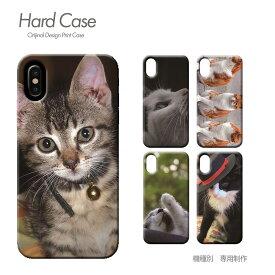 スマホ ケース 全機種対応 ハードケース 薄型 ねこ Pixel3 iphoneXS iphoneXR Xperia XZ3 GALAXY S9/S9+ iphone8 AQUOS R2 スマホカバー c005602 猫 にゃんこ キャット ペット ネコ おしゃれ かわいい ハード ケース アイフォン あいふぉん えくすぺりあ ソニー
