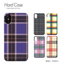 スマホ ケース 全機種対応 ハードケース 薄型 チェック Pixel3 iphoneXS iphoneXR Xperia XZ3 GALAXY S9/S9+ iphone8 AQUOS R2 スマホカバー c006702 タータン ギンガム マドラス plaid おしゃれ かわいい ハード ケース アイフォン あいふぉん えくすぺりあ ソニー