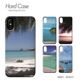 【本日ポイント変倍5倍】 スマホ ケース 全機種対応 ハードケース 薄型 海 Pixel3 iphoneXS iphoneXR Xperia XZ3 GALAXY S9/S9+ iphone8 AQUOS R2 スマホカバー c015101 夏 海水浴 海岸 サマー おしゃれ かわいい ハード ケース アイフォン あいふぉん えくすぺりあ ソニー