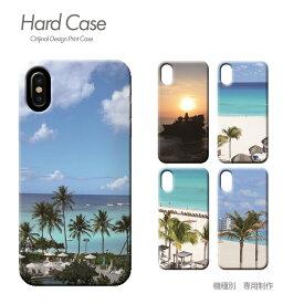 【本日ポイント変倍5倍】 スマホ ケース 全機種対応 ハードケース 薄型 海 Pixel3 iphoneXS iphoneXR Xperia XZ3 GALAXY S9/S9+ iphone8 AQUOS R2 スマホカバー c015104 夏 海水浴 海岸 サマー おしゃれ かわいい ハード ケース アイフォン あいふぉん えくすぺりあ ソニー