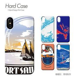 スマホ ケース 全機種対応 ハードケース 薄型 サーフ Pixel3 iphoneXS iphoneXR Xperia XZ3 GALAXY S9/S9+ iphone8 AQUOS R2 スマホカバー c016903 サーフィン ボード SURF 海 おしゃれ かわいい ハード ケース アイフォン あいふぉん えくすぺりあ ソニー