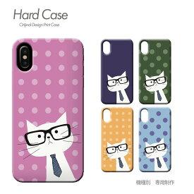 スマホ ケース 全機種対応 ハードケース 薄型 ねこ Pixel3 iphoneXS iphoneXR Xperia XZ3 GALAXY S9/S9+ iphone8 AQUOS R2 スマホカバー c022202 猫 にゃんこ ネコ ねこ ネクタイ おしゃれ かわいい ハード ケース アイフォン あいふぉん えくすぺりあ ソニー