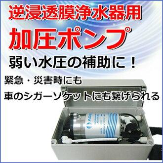 高壓力泵也可在災害期間