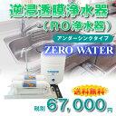 Zero_under-01a