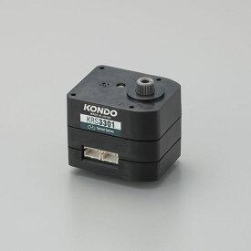 近藤科学 KRS-3301 ICSバルク品(モーターのみ)