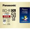 Panasonic 録画用4倍速ブルーレイディスク片面2層50GB(追記型)20枚パック LM-BR50LP20