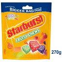 スターバースト フルーティー ソフトキャンディ (270g) Starburst Fruity Chews キャンディ 飴 お菓子 輸入菓子 イギ…