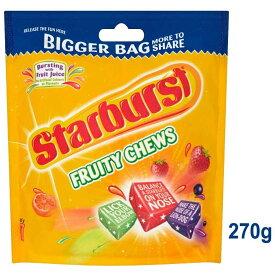 スターバースト フルーティー ソフトキャンディ (270g) Starburst Fruity Chews キャンディ 飴 お菓子 輸入菓子 イギリス【英国直送品】