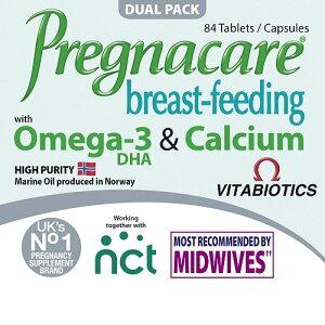 プレグナケア 授乳 栄養補助サプリ 84錠 Vitabiotics Pregnacare Breast Feeding Tablets and Capsules 84 Capsules【海外直送品】授乳中のママ向け サプリメント 産後サプリメント