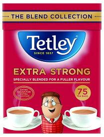 テトリー 紅茶 エクストラ ストロング ティー Tetley Extra Strong Tea 75 Bags 250g 75ティーバッグ 濃いめの紅茶 ミルクティーに イギリス【英国直送品】