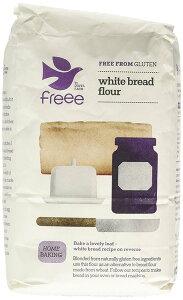 グルテンフリー 白パン用 小麦粉 (1kg x 5) Doves Farm Gluten Free White Bread Flour  (Pack of 5) グルテンなし パン 小麦粉 ホワイトブレッド まとめ買い【英国直送品】