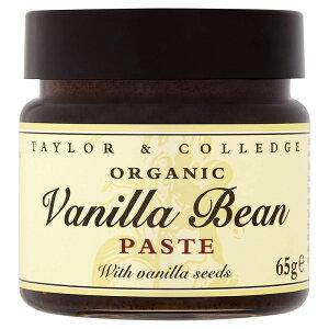 テイラー&カレッジ  バニラビーンズペースト Taylor&College Vanilla Beans Paste  天然成分のみ使用 バニラシーズ入り お菓子作りに 【英国直送品】