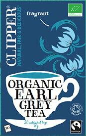Clipper Earl Grey 20bags クリッパー アールグレイティパック 20袋 アールグレイ 【英国直送品】