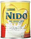 【3個まとめ買い】Nido Full Cream Milk Powder 400g x3 Nestle ニド ミルクパウダー 粉末状の牛乳 クリームパウダー …
