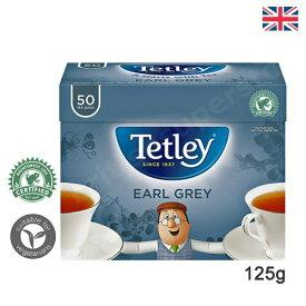 Tetley Earl Grey 50 bag 125g テトリー アールグレイ 紅茶 50ティーバッグ【英国直送品】
