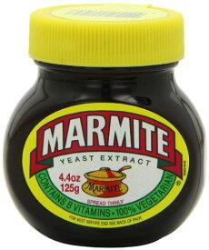 【国内発送】マーマイト Marmite 125g スプレッド ビタミンB配合 イギリス産