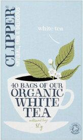 Clipper Organic White Tea 26 bags x 2 クリッパー オーガニック ホワイトティー (26袋 x 2箱)
