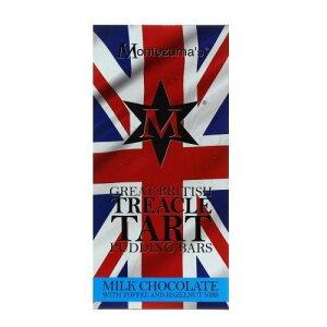 Montezumas Chocolate Great British Treacle Tart Bar 100 g (order 12 for trade outer) / Montezumasチョコレート英国の偉大トリークルタルトバー100グラム(商品外にするため12 )