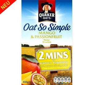 Quaker Oats - Oat So Simple - Mango & Passionfruit - 334g