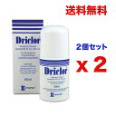 Driclor Antiperspirant 60ml-PACK OF 2 ドリクラー ロール オン アプリケーター 60ml x 2個セット まとめ買い 脇汗対…