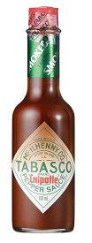 タバスコ チポートレイペッパーソース 150ml × 4本 Tabasco Chipotle Pepper Sauce x 4